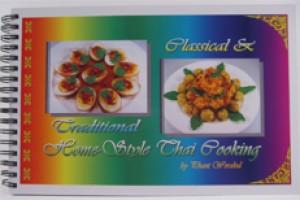 Chef Phant Worakul Cookbook